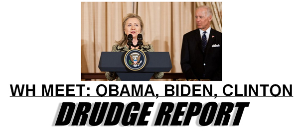 Hillary and Biden Joe Biden Being Taken to the White House Woodshed?