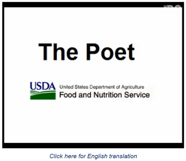 USDA Novelas USDA Pulls Spanish Food Stamp Novelas But Obama Still Vulnerable on Welfare