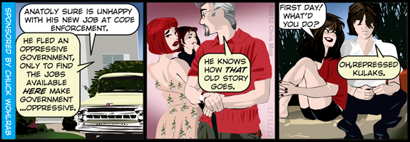 Day By Day cartoon for December 11, 2012