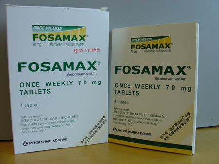 Fosamax Side Effects Jaw