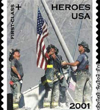 September 11 postage stamp